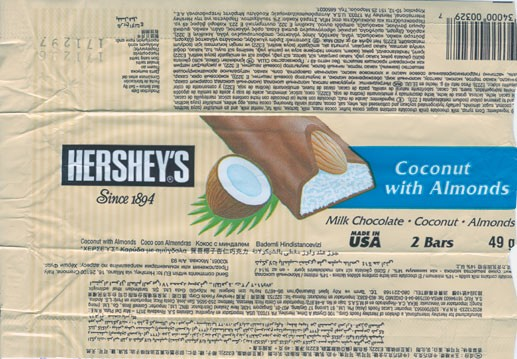 milk chocolate, coconut with almonds, 49g, 17.12.1996