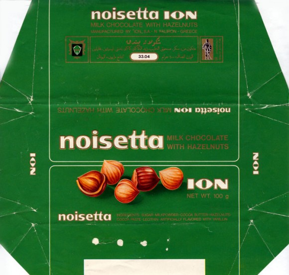 Noisetta, milk chocolate with hazelnuts, 100g, Ion S.A.- N.Faliron, Athens, Greece