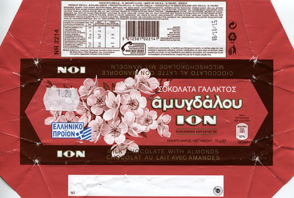 Milk chocolate with almonds, 70g, 08.10.2014, Ion S.A.- N.Faliro, Athens, Greece