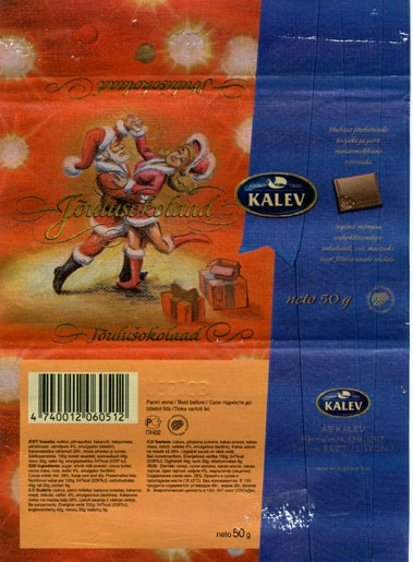 Joulu maitse 2003, milk chocolate with hazelnuts, 50g, 