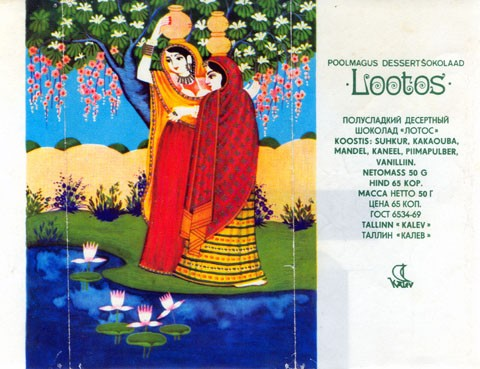 Lootos, milk chocolate, 50g, 1982