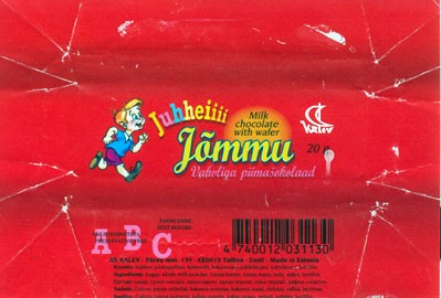 Jommu, milk chocolate with wafer, 20g, 05.1996