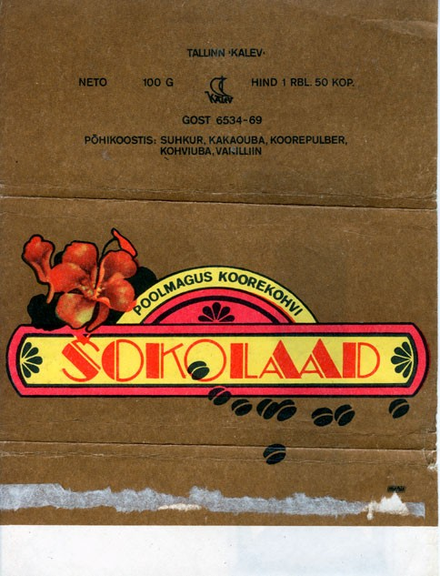 Koorekohvi sokolaad, milk chocolate with coffee, 100g, 