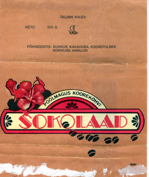 Koorekohvi sokolaad, milk chocolate with coffee, 100g, 19.08.1993