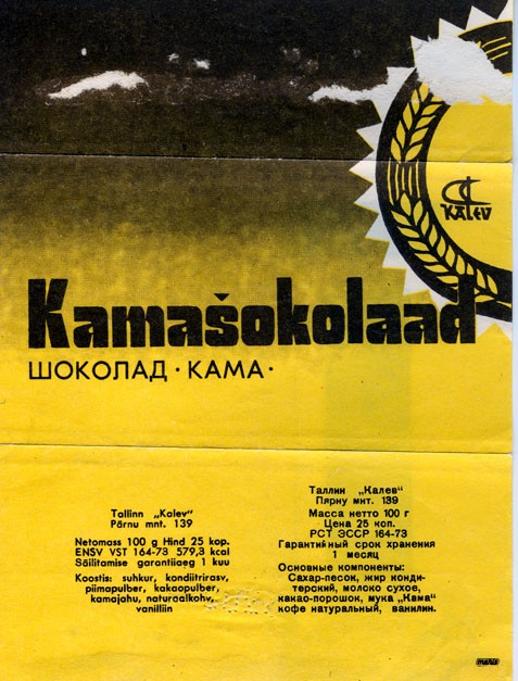 Kamasokolaad, milk chocolate, 100g