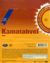 Kamatahvel,chocolate bar, 100g, 12.2004, Kalev, Lehmja, Estonia