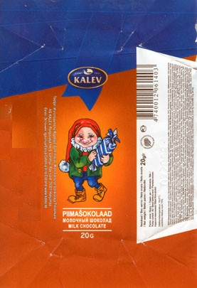 Milk chocolate, 20g, 07.2005, Kalev, Lehmja, Estonia