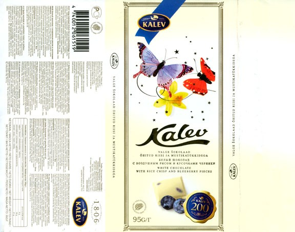 Kalev, white chocolate with rice crisp and blueberry pieces, 95g, 20.03.2006, Kalev, Lehmja, Estonia
