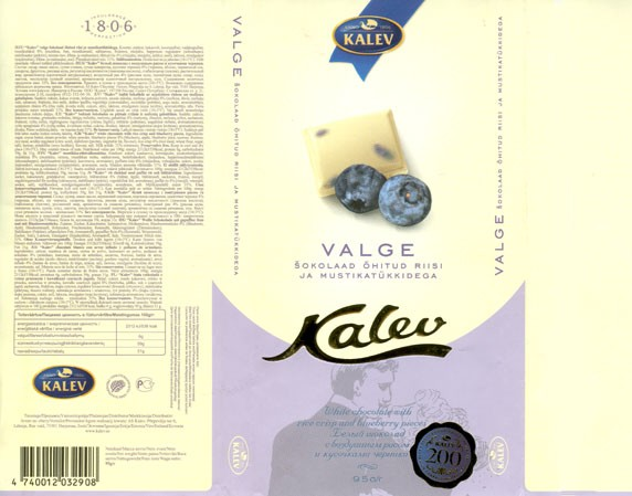 White chocolate with rice crisp and blueberry pieces, 95g, 14.08.2006, Kalev, Lehmja, Estonia