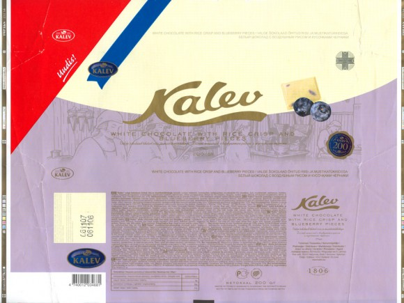 Kalev, white chocolate with rice crisp and blueberry pieces, 200g, 06.11.2006, Kalev, Lehmja, Estonia