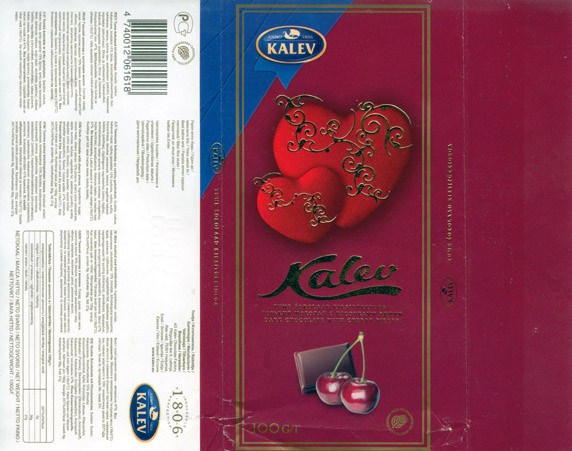 Kalev, dark chocolate with cherry pieces, 100g, 08.01.2007, Kalev, Lehmja, Estonia