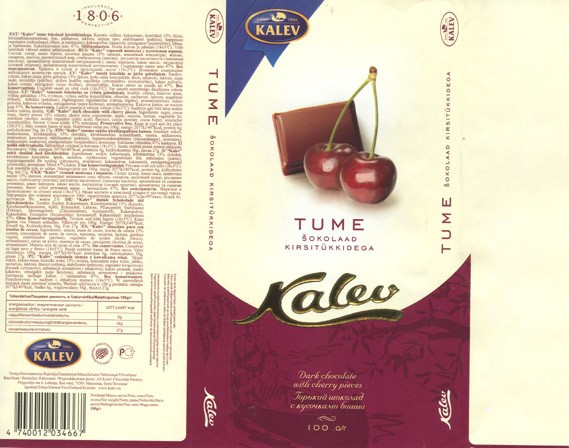 Dark chocolate with cherry pieces, 100g, 11.12.2006, Kalev, Lehmja, Estonia