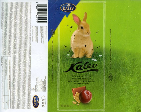 Kalev, milk chocolate with biscuit- and plum pieces, 100g, 20.02.2007, Kalev, Lehmja, Estonia