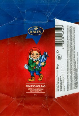 Milk chocolate, 20g, 23.10.2006, Kalev, Lehmja, Estonia