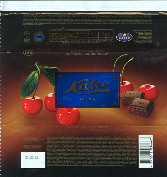 Kalev, dark chocolate with cherry, 100g, 06.06.2008, AS Kalev Chocolate Factory, Lehmja, Estonia