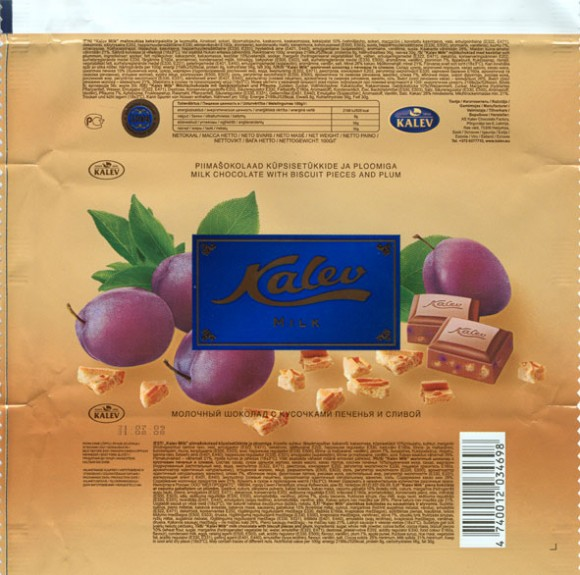 Milk chocolate with biscuit pieces and plum, 100g, 21.08.2008, Kalev, Lehmja, Estonia