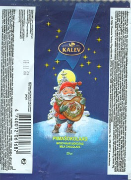 Milk chocolate, 20g, 12.11.2008, Kalev, Lehmja, Estonia