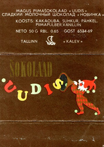 Uudis (novelty), sweet milk chocolate, 50g, 13.01.1984, Kalev, Tallinn, Estonia