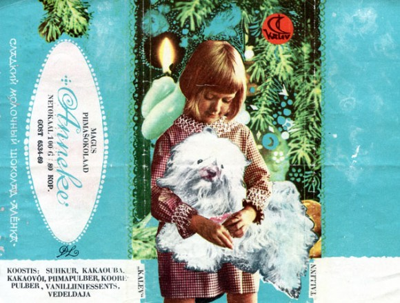 Anneke, sweet milk chocolate, 100g, 09.01.1973, Kalev, Tallinn, Estonia
