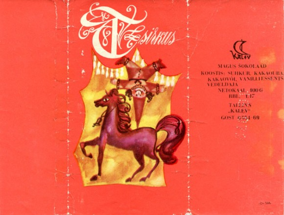The circus, sweet chocolate, 100g, 16.09.1972, Kalev, Tallinn, Estonia
