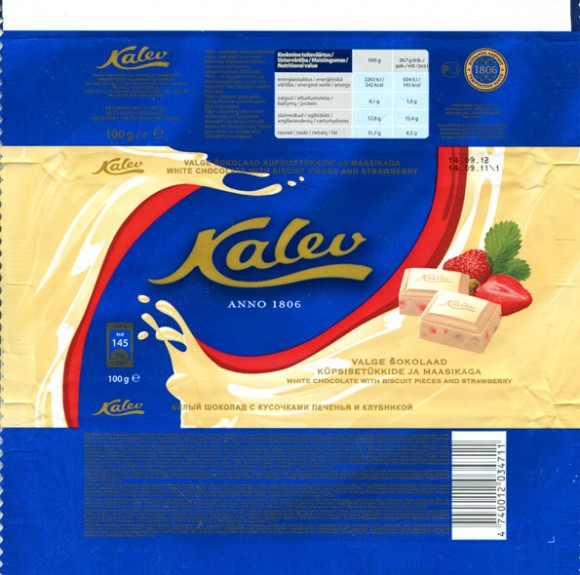 White chocolate with biscuit pieces and strawberry, 100g, 14.09.2011, AS Kalev Chocolate Factory , Lehmja, Estonia