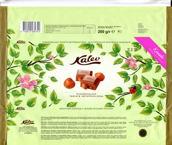 Kalev milk chocolate with whole hazelnuts, 200g, 22.02.2012, AS Kalev Chocolate Factory , Lehmja, Estonia