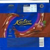 Milk chocolate with biscuit pieces and plum, 100g, 29.03.2012, AS Kalev Chocolate Factory, Lehmja, Estonia