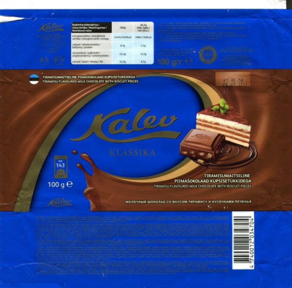 Kalev klassika, tiramisu flavoured milk chocolate with biscuit pieces, 100g, 25.07.2013, AS Kalev Chocolate Factory, Lehmja, Estonia