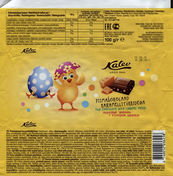 Milk chocolate with caramel pieces, 100g, 16.02.2015, AS Kalev, Lehmja, Estonia