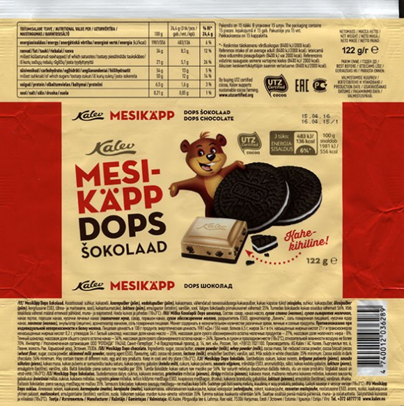 Mesikapp Dops chocolate, 122g, 16.04.2015, AS Kalev, Lehmja, Estonia