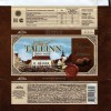 Tales of Tallinn, milk chocolate, 100g, 07.10.2014, AS Kalev, Lehmja, Estonia
