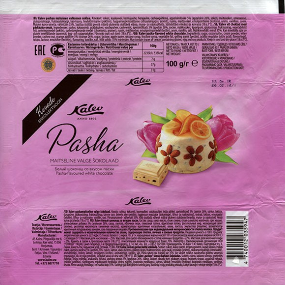 Kalev Anno 1806, pasha-flavoured white chocolate, 100g, 26.02.2014, AS Kalev, Lehmja, Estonia