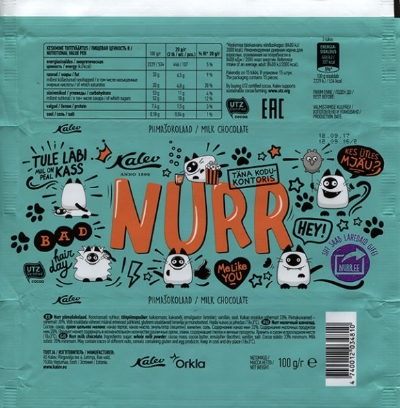 Nurr, milk chocolate, 100g, 27.01.2017, AS Kalev, Lehmja, Estonia