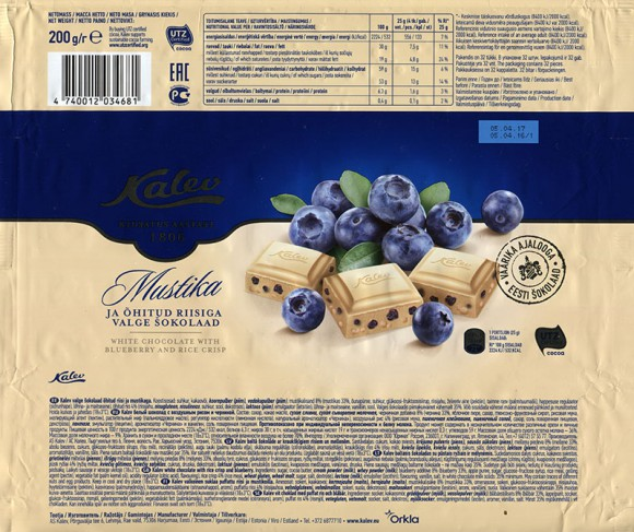 Kalev white chocolate with rice crisp and blueberry, 200g, 05.04.2016, AS Kalev, Lehmja, Estonia