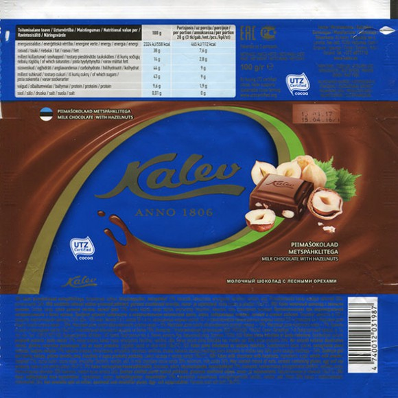 Milk chocolate with hazelnuts, 100g, 19.04.2016, AS Kalev, Lehmja, Estonia