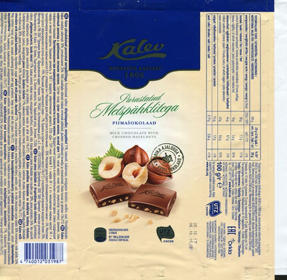 Milk chocolate with crushed hazelnuts, 100g, 06.10.2016, AS Kalev, Lehmja, Estonia