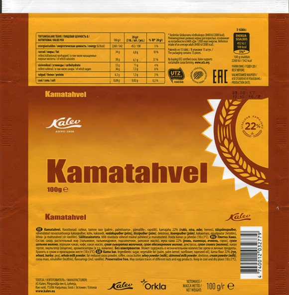 Kamatahvel, Kama bar, 100g, 13.10.2016, AS Kalev, Lehmja, Estonia