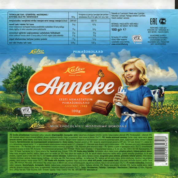 Anneke, milk chocolate, 100g, 2017, AS Kalev, Lehmja, Estonia