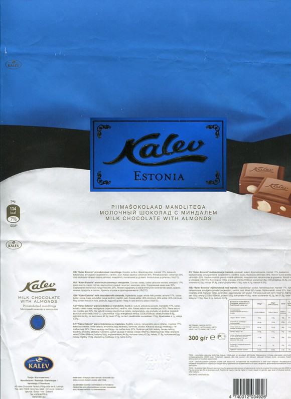 Milk chocolate with almonds, 300g, 22.01.2014, AS Kalev, Lehmja, Estonia