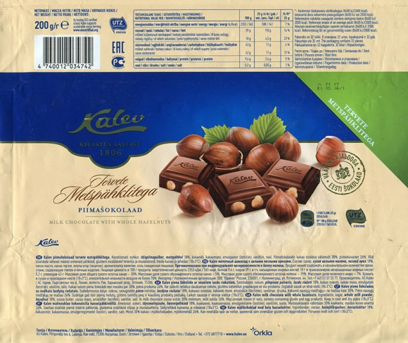 Milk chocolate with whole hazelnuts, 200g, 21.03.2016, AS Kalev, Lehmja, Estonia