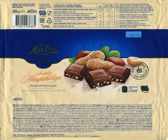 Milk chocolate with salty paenut, 200g, 09.05.2019, AS Kalev, Lehmja, Estonia