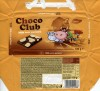 Choco club, milk cow pattern, 100g, 12.2014, Kaufland Polska, Poland