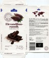 Dark chocolate 74%, 100g, 12.2016, made in EU, Maiasmokk, Kommivabrik, Tallinn, Estonia