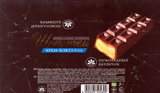 Shocotel, chocolate bar, 50g, 2009, CJSC Production Association Konti, Donetsk, Ukraine