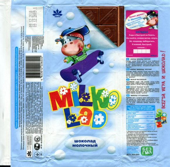 MilkoLad, milk chocolate, 95g, 09.12.2009, CJSC Production Association Konti, Donetsk, Ukraine