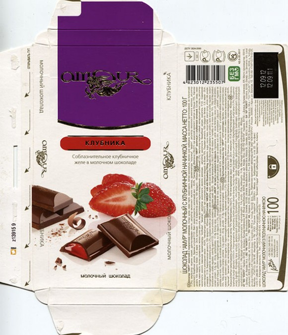 Amour, milk chocolate with strawberry filling, 100g, 12.09.2011, GB JSC PA Konti, Donetsk, Ukraine