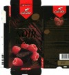 Sensations, Noir Framboise, Cote d'Or, plain chocolate filled with raspberries flavoured dark chocolate and candied raspberries, 100g, 10.05.2005, N.V.Kraft Foods Belgium S.A., Halle, Belgium