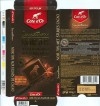 Cote d'Or, Sensations, chocolate extra dark, 100g, 12.09.2008, N.V. Kraft Foods Belgium S.A., Halle, Belgium