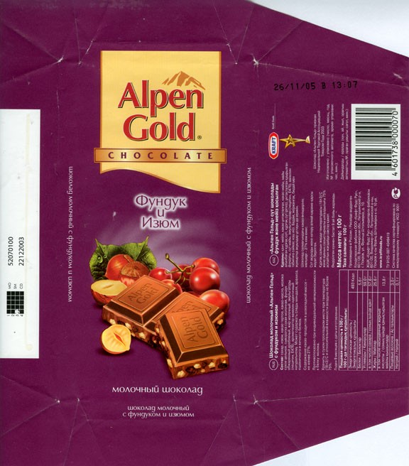 Alpen Gold, milk chocolate with raisins and nuts, 100g, 26.11.2005, Kraft Foods Russia, Pokrov, Russia