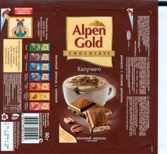 Alpen Gold, milk chocolate filled with capuccino cream, 100g, 15.08.2008, Kraft Foods Russia, Pokrov, Russia